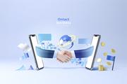 온택트 글로벌 비즈니스