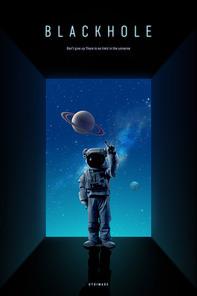 우주인과 신비로운 우주공간