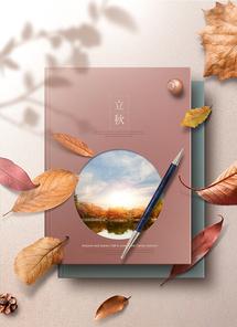 낙엽이 흩날리는 가을은 독서의 계절