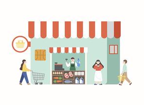 식료품 상점 카드 이벤트 혜택 시리즈 관련 벡터 이미지