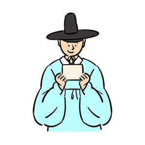 철원군 오대쌀_한국전통 복장 입은 선비 전국 특산물 시리즈 벡터 이미지 일러스트
