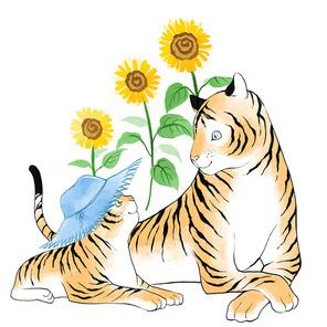 여름 날 해바라기 꽃 밭에서 서로를 바라보는 호랑이 남매 이미지 일러스트