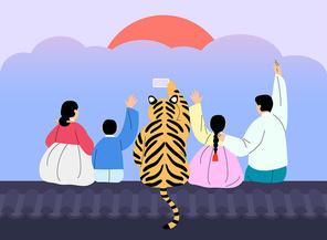 신년 일출을 보여 새해를 기념하는 호랑이와 한국 전통 한복의상을 입고 있는 가족 벡터 이미지 일러스트