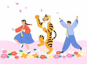 호랑이와 꽃길을 걷고 있는 한복입고 있는 젊은 남자와 여자 벡터 이미지 일러스트