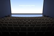 빅 스크린의 발표 회의 공간