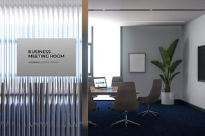3D 비즈니스 회의실