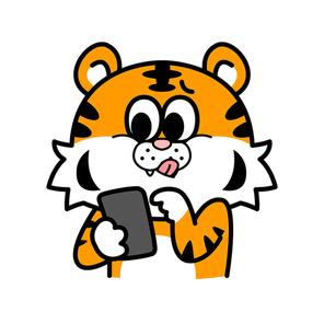 스마트폰 하고 있는 호랑이 이모티콘 벡터 이미지 일러스트