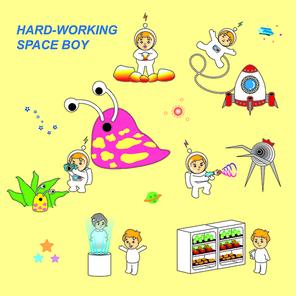 열심히 일하는 우주소년
