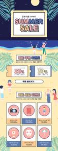 여름 이벤트 페이지 팝업 05