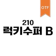 210 럭키수퍼 OTF B