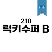 210 럭키수퍼 TTF B