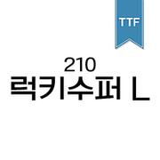 210 럭키수퍼 TTF L