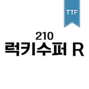 210 럭키수퍼 TTF R