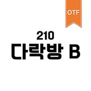 210 다락방 OTF B