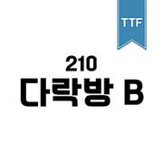 210 다락방 TTF B