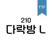 210 다락방 TTF L
