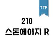 210 스톤에이지 TTF R