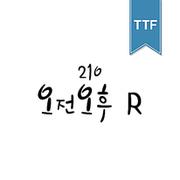 210 오전오후 TTF R