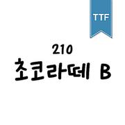 210 초코라떼 TTF B