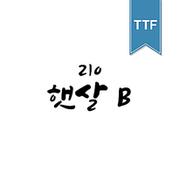 210 햇살 TTF B