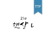 210 햇살 TTF L