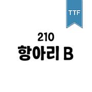 210 항아리 TTF B