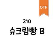 210 슈크림빵 OTF B