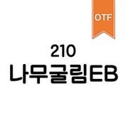 210 나무굴림 OTF EB