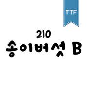 210 송이버섯 TTF B