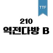 210 역전다방 TTF B