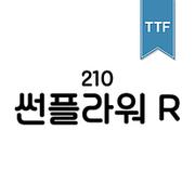 210 썬플라워 TTF R