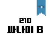 210 싸나이 TTF B