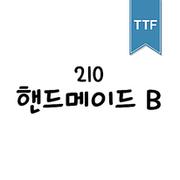 210 핸드메이드 TTF B