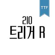 210 트리거 TTF R