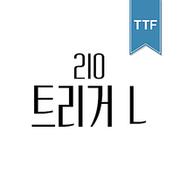 210 트리거 TTF L