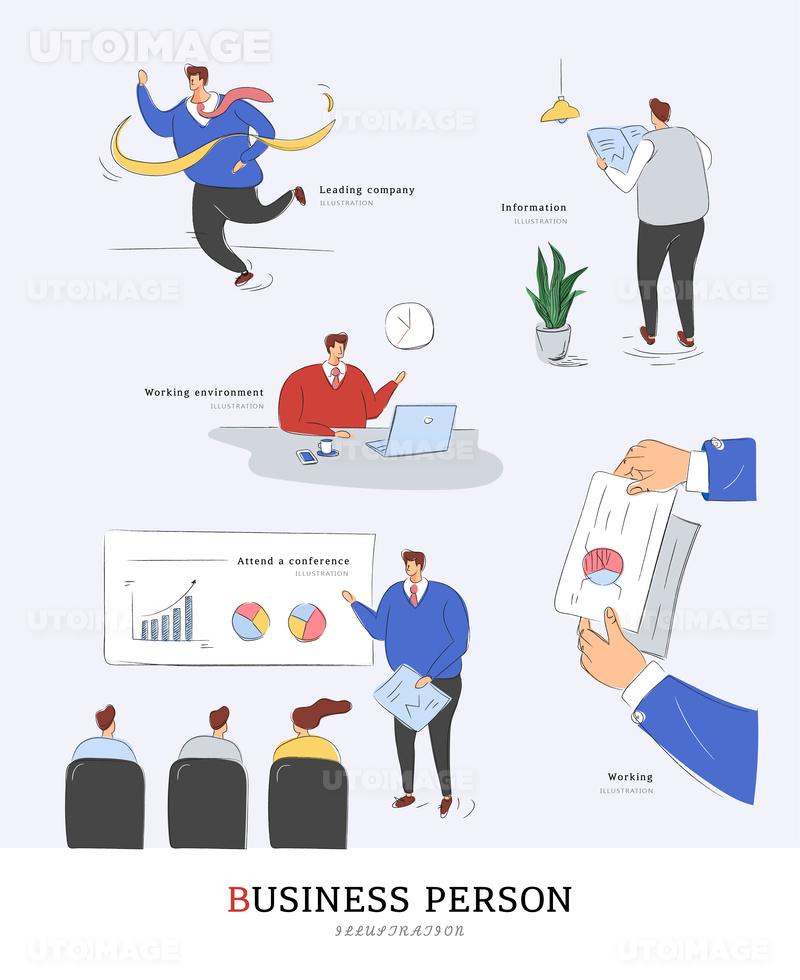 businesspeople_002