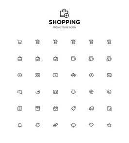 모노톤아이콘_shopping