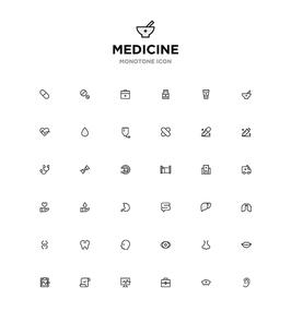 모노톤아이콘_medicine