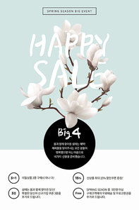 spring_sale_04