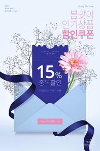 spring_sale_05