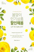 spring_sale_06