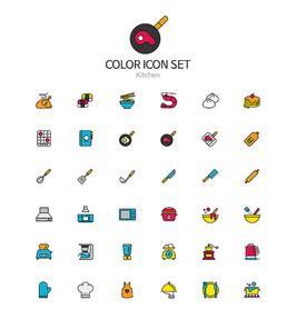 coloricon_kitchen