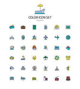 coloricon_vacation