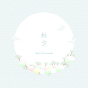 mango_season_024