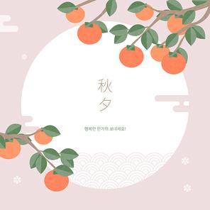 mango_season_025