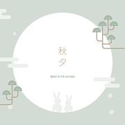 mango_season_026
