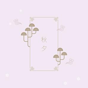 mango_season_028