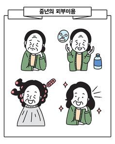 감정변화_03