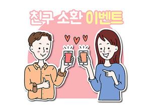 sns하는 사람들_11