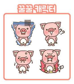 돼지 캐릭터_04